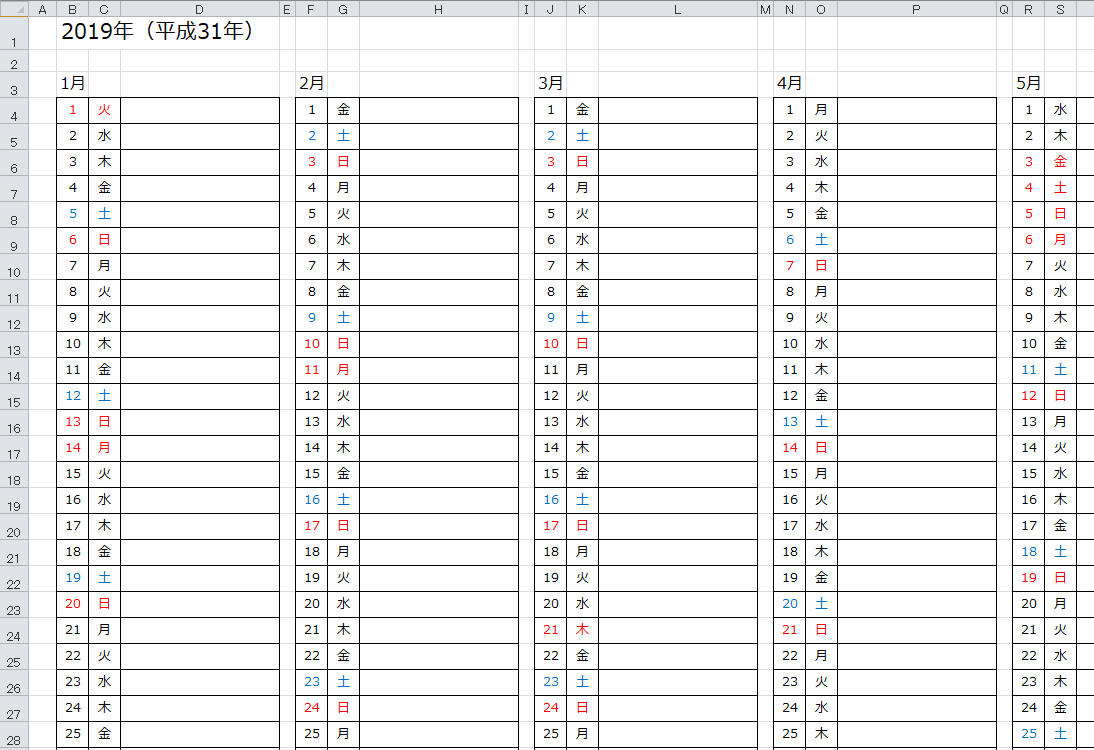 カレンダー 2016年カレンダー 大安 : ... の カレンダー 2016 年 2017 年