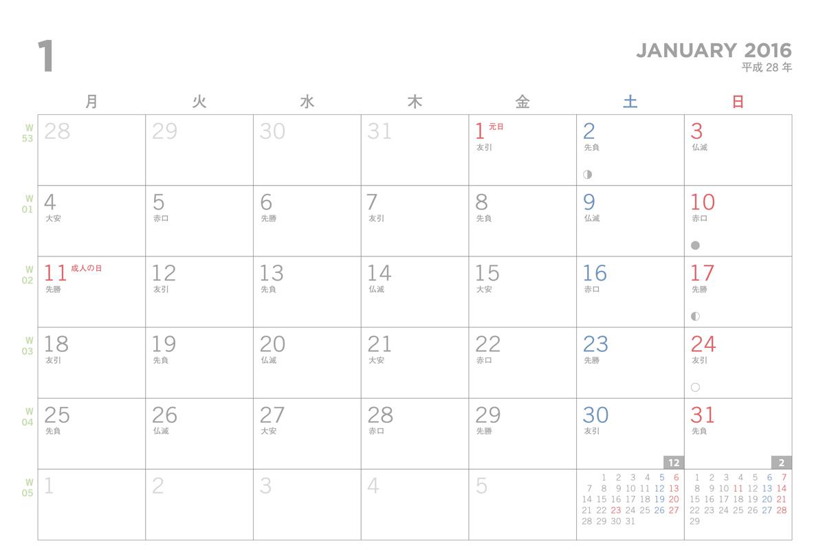 how to save a google calendar as a pdf
