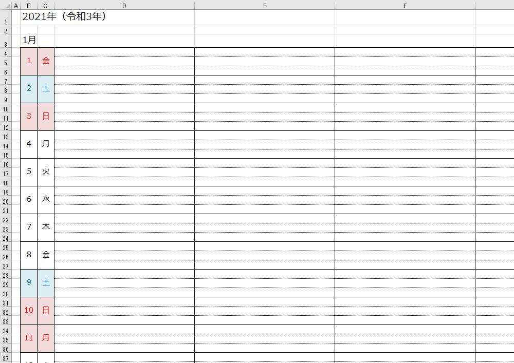 エクセルカレンダー2019 月間計画表